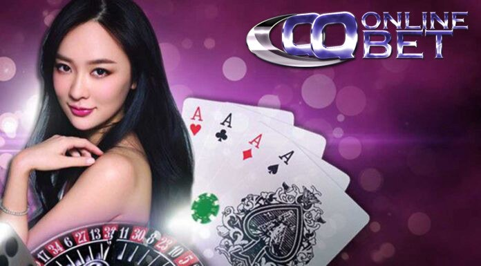 Poker Online – Things That produce Online Poker Interesting