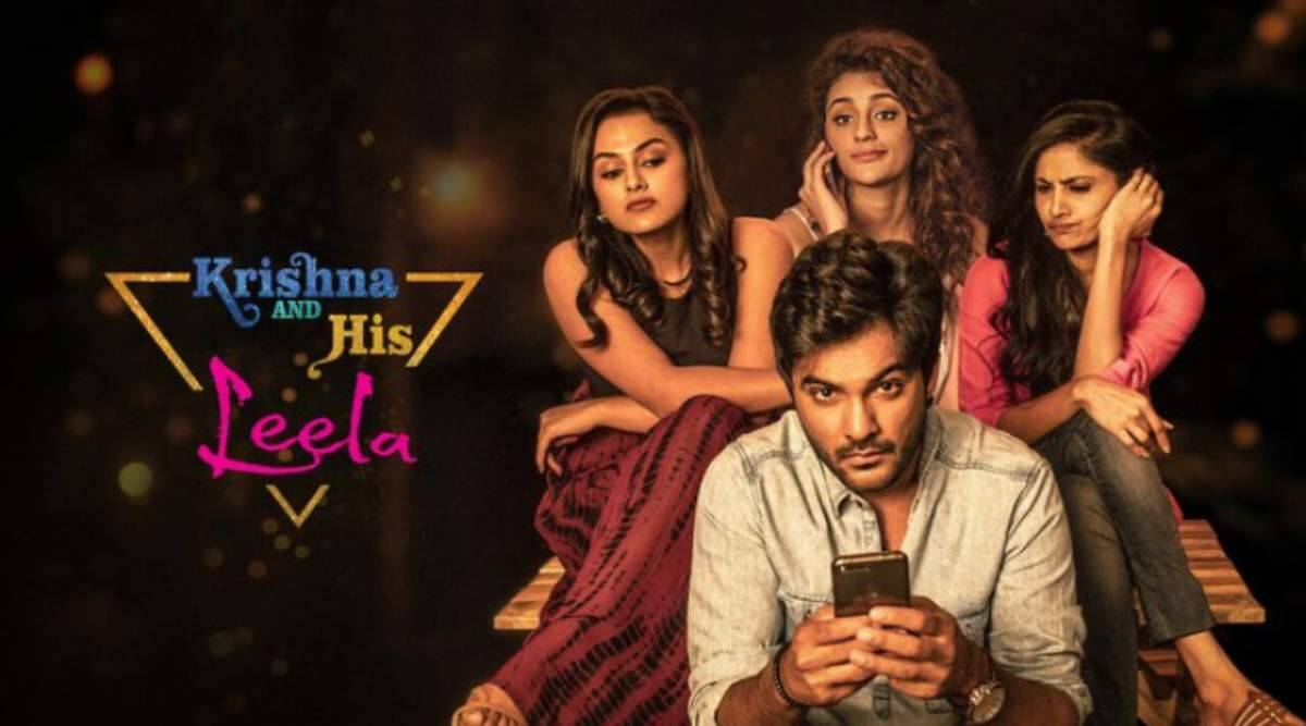 A Typical Romantic Comedy Film: Krishna as well as its Leela